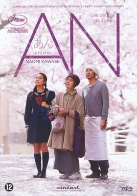 An (Les délices de Tokyo)