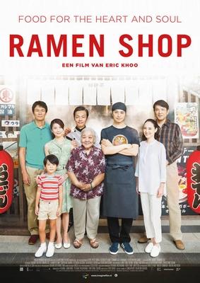 Ramen Shop