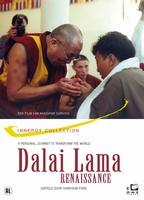 Dalai Lama - Renaissance